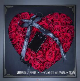 至爱.一心唯你、卡罗拉99支玫瑰 她的香水花盒(仅同城发货)