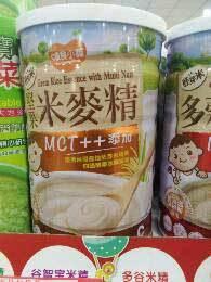 辅食小铺米精