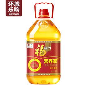 福临门花生原香食用调和油5L-118767