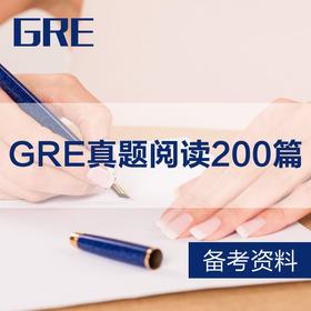 【资料】GRE真题阅读200篇-电子版