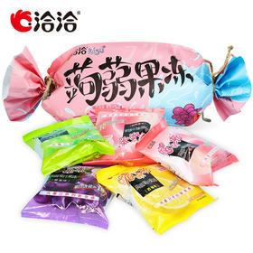 【洽洽】啵乐冻混合口味600g/袋