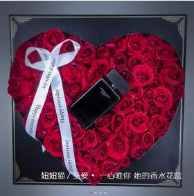 至爱.一心唯你、卡罗拉66支玫瑰 她的香水花盒(仅同城发货)2月13日、14日原价销售699元