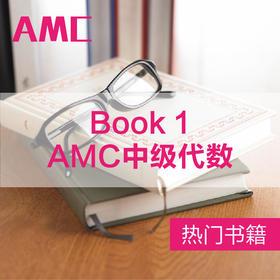 【书籍】Book 1_AMC中级代数-电子版