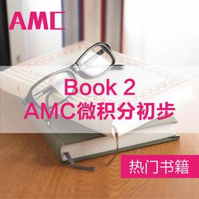 【书籍】Book 2_AMC微积分初步-电子版