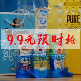 9.9元抢奶牛梦工场特色酸奶试吃礼包1份!(每份7盒酸奶!)限量50份!抢完即止!