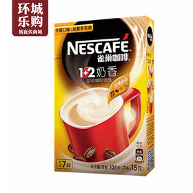 雀巢咖啡1+2奶香 105g-045467