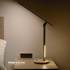 【无蓝光 无辐射】IPUDA爱浦达T1双光源护眼灯