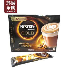 雀巢丝滑拿铁咖啡12条装240g-039244