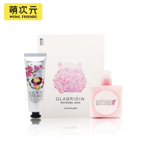 旺桃花红粉礼包