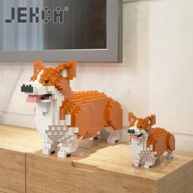 JEKCA积卡仿真柯基犬微颗粒拼插积木摆件礼品仿真宠物狗成人玩具