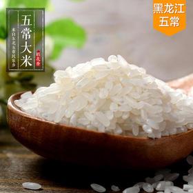 舌尖美食  民乐乡五常大米优质稻花香 2.5kg
