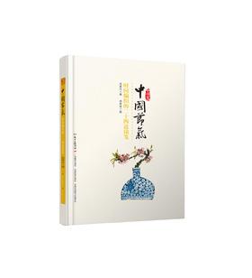 【精装】中国节气:时间编织的二十四道锦笺-肖复兴著/林帝浣绘