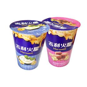 吉利火星美式焦糖口味/香甜奶油口味爆米花90g