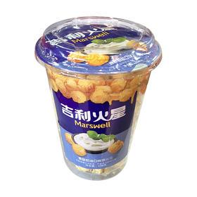 吉利火星奶油米花120g/杯