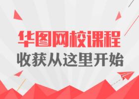 2018年贵州省面向村干部招录乡镇公务员考试专项提升课