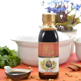 【古龙天成两年酿造酱油】舌尖上的中国2实景拍摄天然酿晒730天以上,适合红烧上色