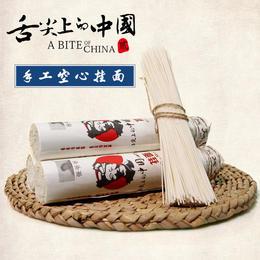 【半岛商城】张爷爷纯手工空心挂面 舌尖上的中国报道 传承千年只为爷爷的味道