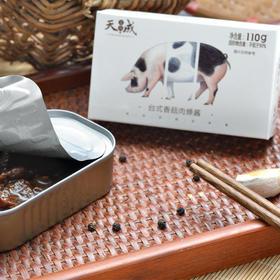 【买五送一,实发6盒】古龙天成台式香菇肉燥酱卤肉拌饭拌面酱即食110g*5盒