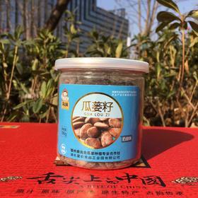 100g荆味瓜篓籽 休闲食品 休闲小吃