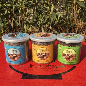 休闲食品瓜蒌籽100g*6礼盒装 养生中草药 送礼佳品