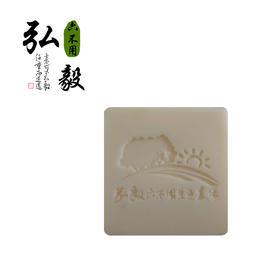 【弘毅六不用生态农场】六不用猪油皂 手工皂 农场自备生态猪油 无化学添加剂