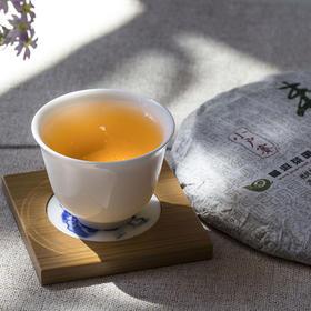 2014年春茶【小户赛】古树纯料生茶 200克/饼 勐库赛冰岛 普洱茶吧【春畅】