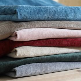 【双面羊绒】42色 纯色双面羊绒窗帘 有版支持零剪