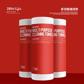 【爆仓72小时内发货】Zenlife多功能清洁布,强力去污环保卫生,干湿两用,天然无添加