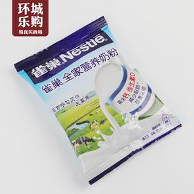 雀巢全家营养甜奶粉(袋装)300g-039831