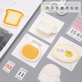可爱异形早餐便利贴  文具