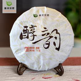 普洱茶吧 熟茶 2012年醇韵熟茶 勐海味熟茶 357g