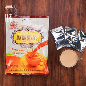 【满2包邮】呼伦贝尔 特产 蒙古 原味奶茶 奶茶380g