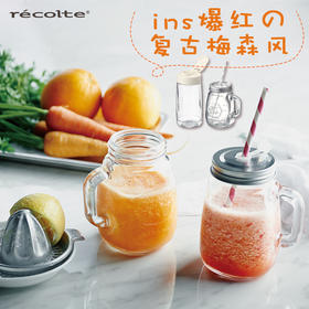 日本recolte日本家用便携小型水果汁多功能榨汁机 食品级材质杯体丨镀钛不锈钢搅拌刀丨四刃刀头打汁细腻丨一键操作省时省力