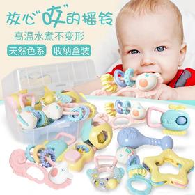 皇儿8件套婴幼儿早教玩具手捉软胶球可咬可水煮牙胶球摇铃玩具0-6月