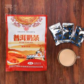 【满2包邮】海乳 草原普洱奶茶 380g甜味
