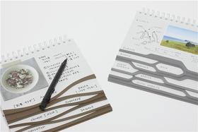 地球科学馆 环形笔记本 水稻梯田款 两色可选