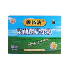 【满2包邮】海乳霾畅清乳酸菌奶茶粉200g
