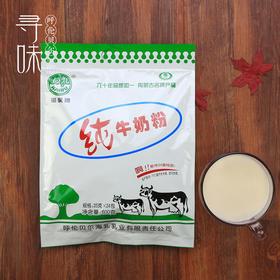 【满2包邮】海乳成人奶粉 全脂 零添加 学生 青少年纯牛奶粉600g