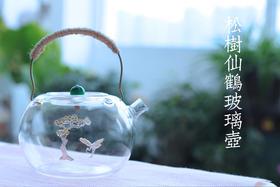 花影泉声寂 松风鹤梦清 | 松鹤玻璃壶