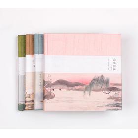诗画系列套装(4册)声律启蒙+宋诗选+诗经选+山水田园诗