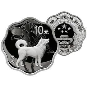 【生肖狗】2018年狗年30克梅花银币·中国人民银行发行