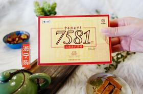 【海宁购·寻美食】中粮旗下 7581流金岁月普洱茶熟茶方砖250g