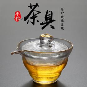 三才盖碗茶杯功夫泡茶碗手抓壶茶具套组大号日式加厚耐热玻璃