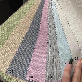【涤阳麻】14色全遮光窗帘 有版支持零剪