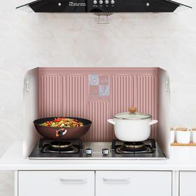 日本进口 厨房挡油板 灶台挡油板防油溅 隔热铝箔板隔油板