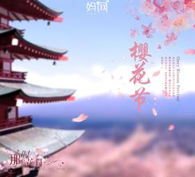 【妈网春游】03/25 2号车  无锡鼋头渚-国际樱花节盛大来袭。如霏雪般,婉转而下,黛粉的花瓣遍布着整片天