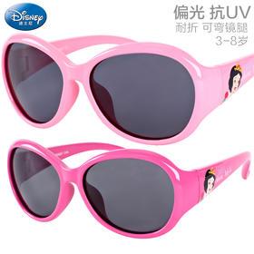 迪士尼女童太阳镜防紫外线眼镜潮幼儿童卡通偏光墨镜宝宝小孩可爱