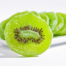 【馋嘴零食】健康绿色猕猴桃果干礼盒  2盒/提