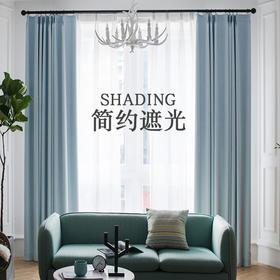 【特种麻】10色有版本  高端工程遮光窗帘支持零剪