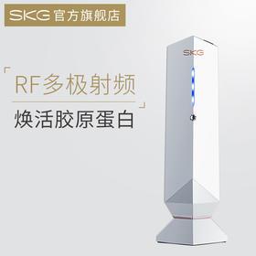 【新品】多效射频仪 | EMS微电流紧致肌肤,铂金探头SKG3220,送KMC专用凝胶
